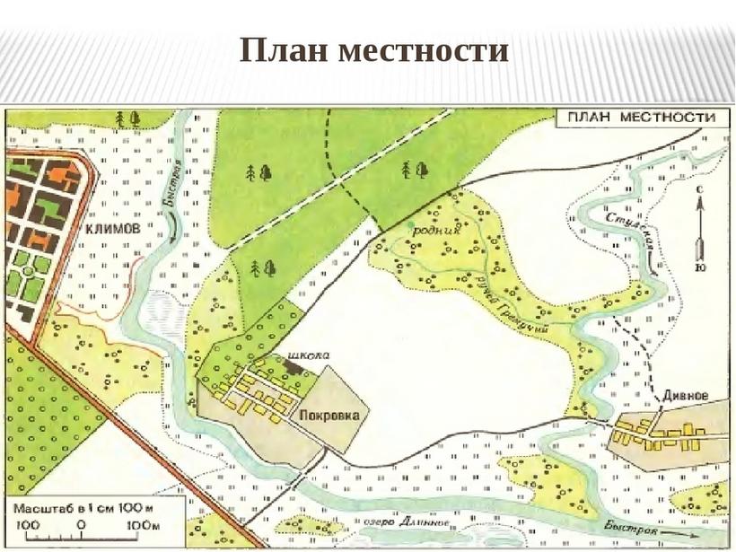 картинки на тему план и карта германии его отказались