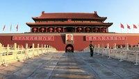 Запретный город, Пекин