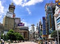 Восточное побережье Китая — город Шанхай.