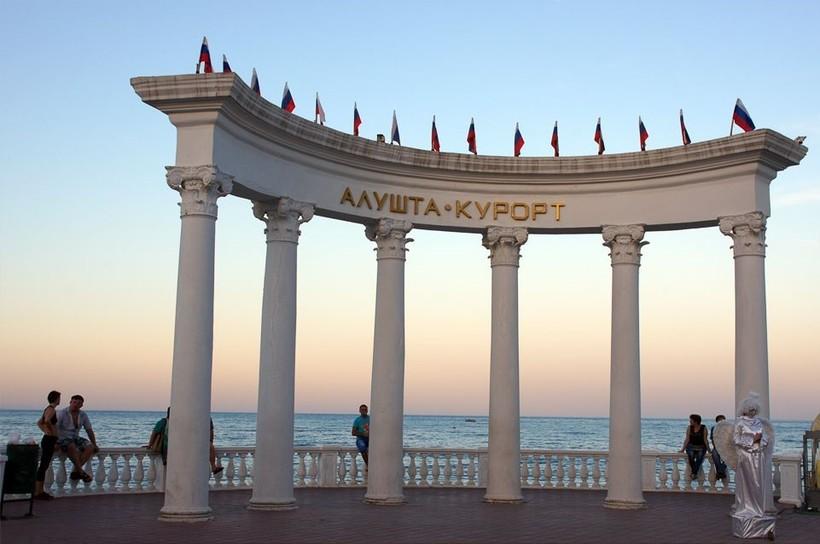 Алуштинская Ротонда
