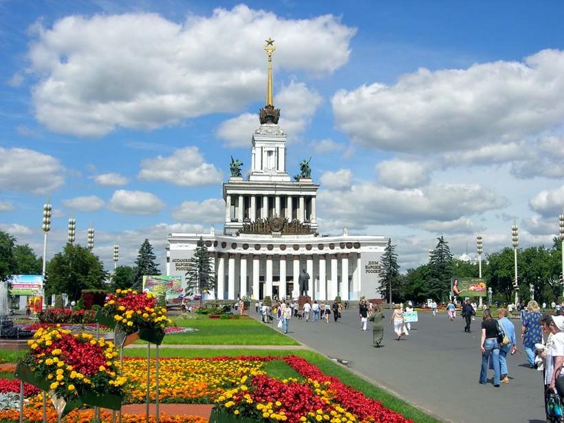 Москва, прогулка по ВДНХ