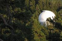 Обсерватория в Абастумани