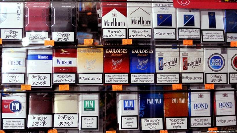 Грузинские сигареты где купить купить ароматизатор для эл сигареты