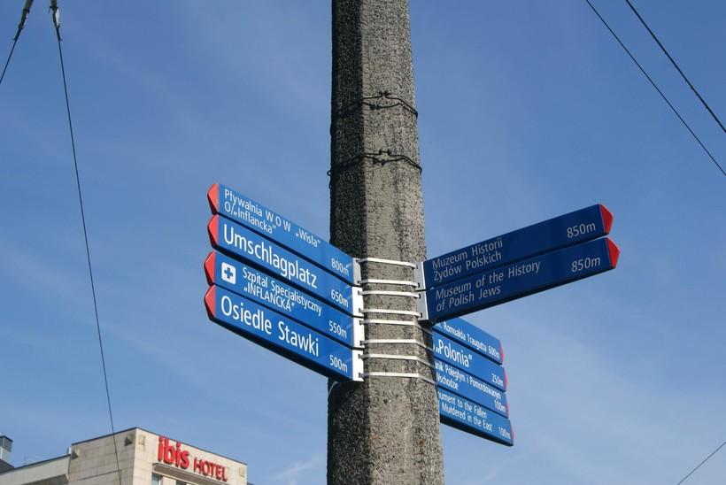 В Варшаве повсюду указатели, не заблудиться