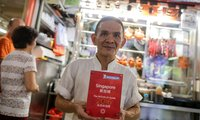 10 странных вещей, которые поджидают туристов в Сингапуре