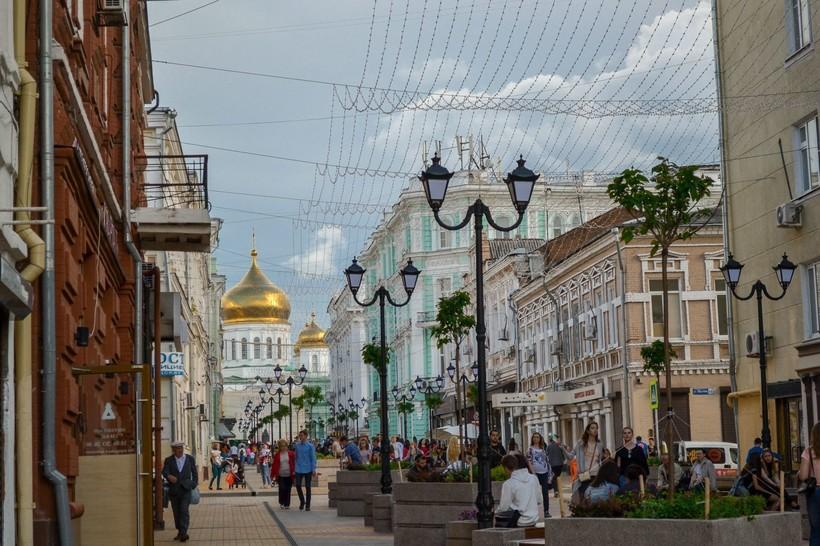 Прогулка по центральной улице Ростова