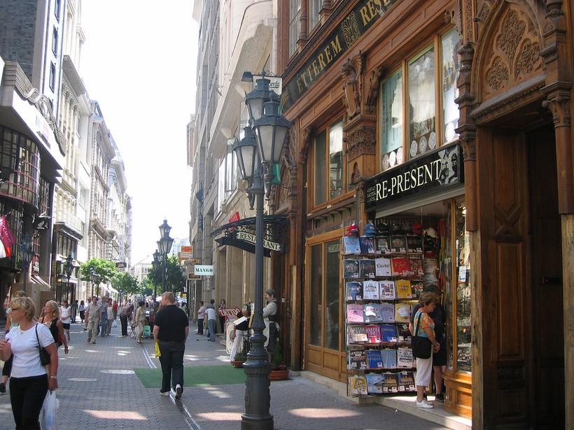 Будапешт: по дороге в магазин сувениров