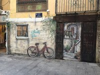 Февральские прогулки по району Эль Кармен, Валенсия