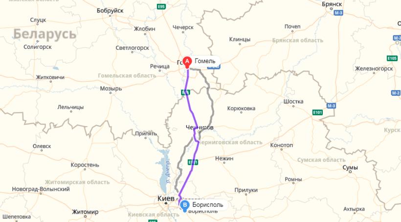 Трасса Гомель - Борисполь