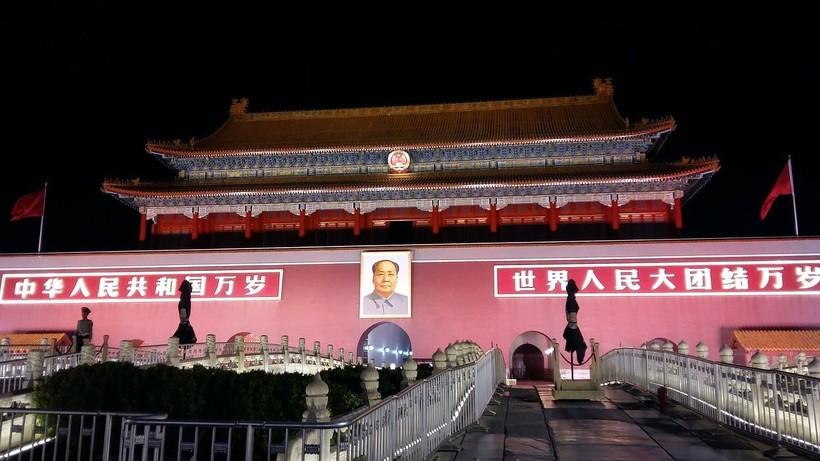 Ночная экскурсия на площадь Тяньаньмэнь, август 2018