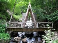 Водопад Труфанец
