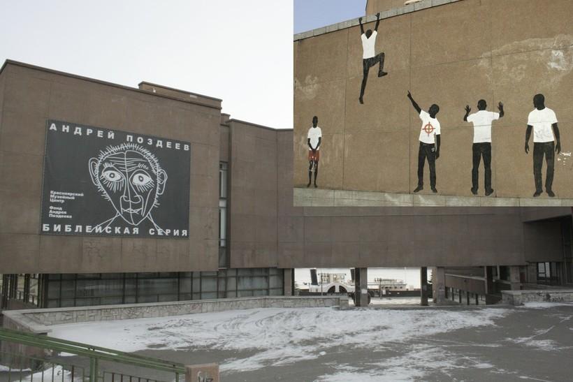 Красноярск: по дороге в музейный центр