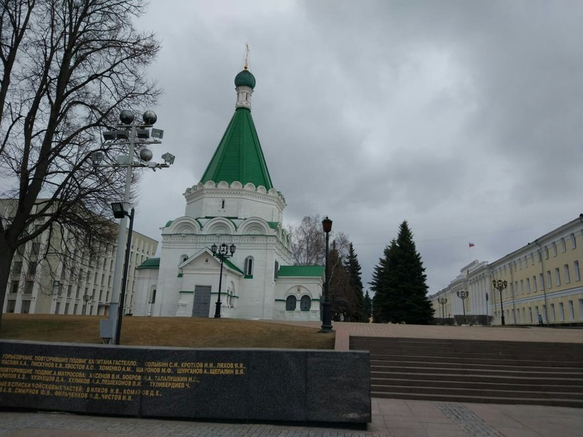 Прогулка по Великому Новгороду, ноябрь 2018