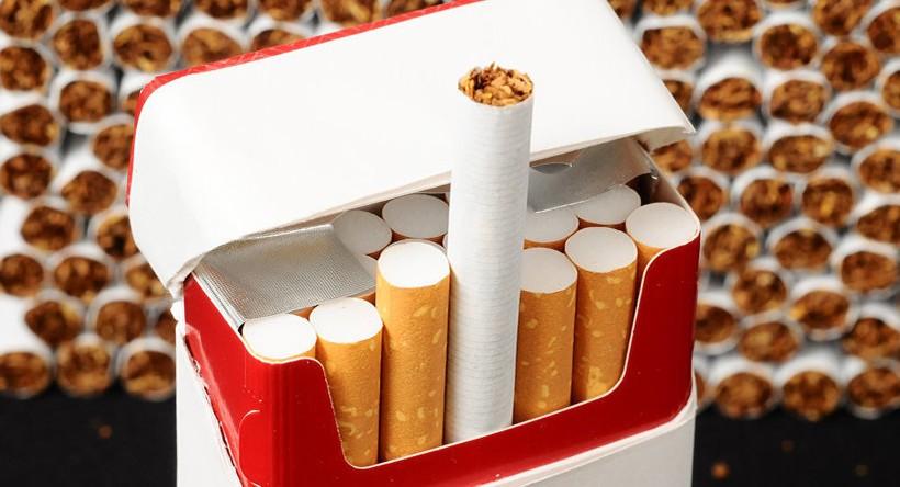 Купить сигареты из голландии сигареты мелким и крупным оптом