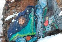 Легенды горы Азов