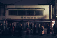 Жуткие персонажи японского ночного «шествия сотни демонов»