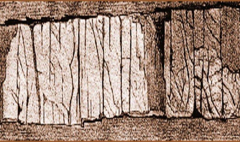 7 археологических открытий, которые оказались ошибкой или мистификацией