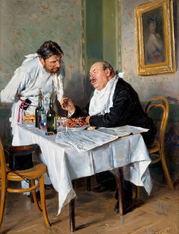 «В трактире», 1887 г .В. Маковский