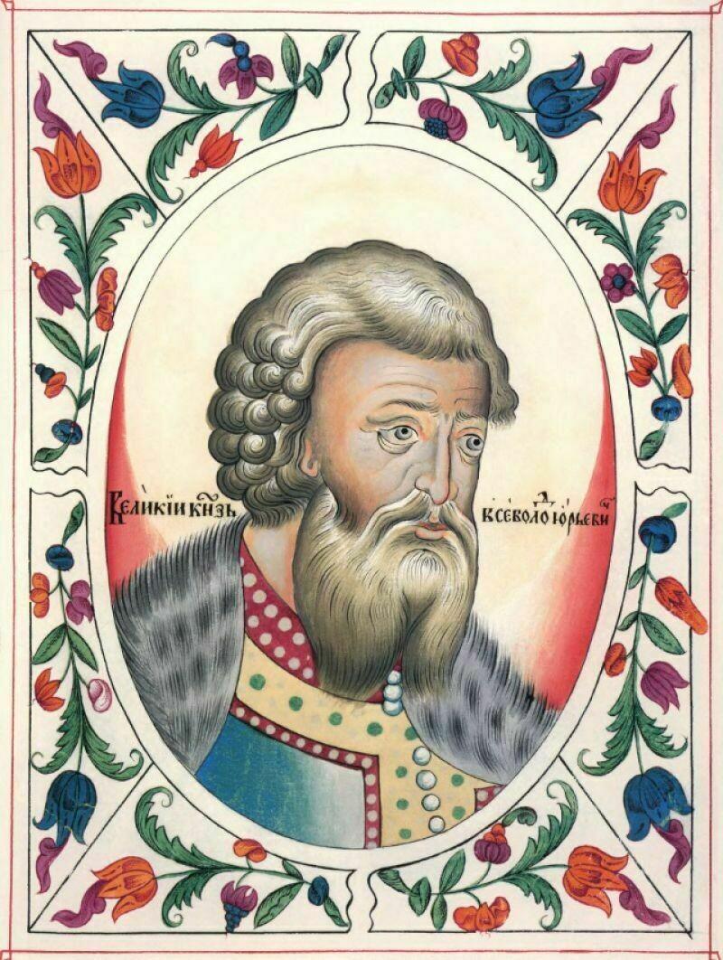 Портрет Всеволода Юрьевича Большое Гнездо из Царского титулярника, 1672 год