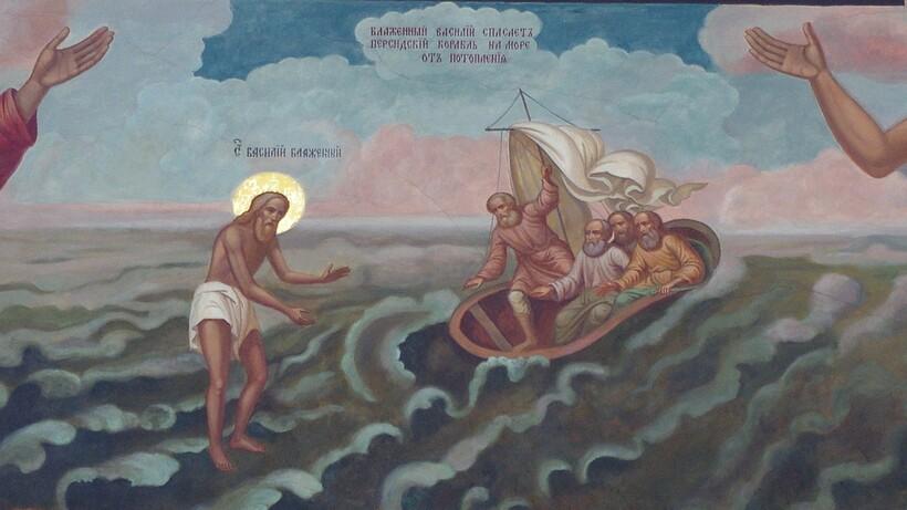 Водные чудеса были связаны со многими святыми в работах VI века
