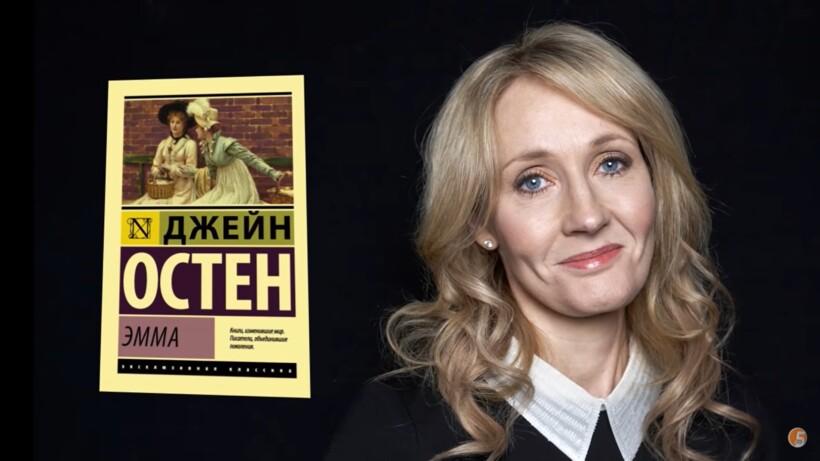 Видео: Книги, которые изменили жизнь знаменитых людей