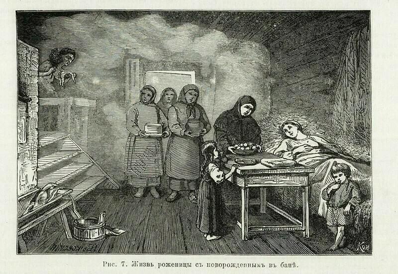 Иллюстрация из книги Е. Покровского «Физическое воспитание детей у разных народов, преимущественно в России»
