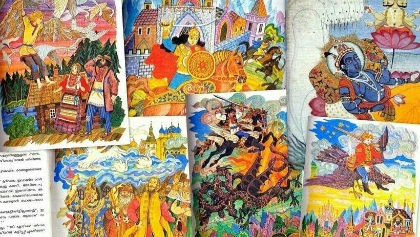 Коллекция книг на малаяламе