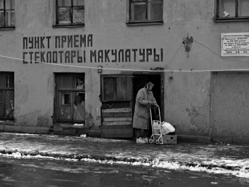 В СССР люди активно сдавали мусор на переработку