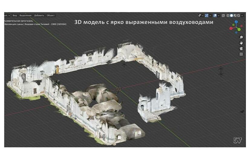 Полученные с детекторов данные позволили построить модель церкви