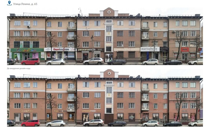 Сравните вид дома до изменений и после того, как был выбран единый стиль вывесок