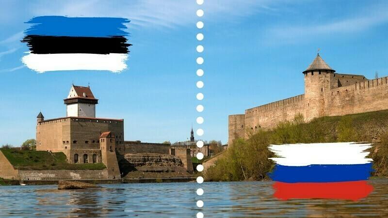 Ивангородская крепость и крепость Герман
