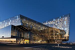 Концертный зал и конференц-центр «Харпа»