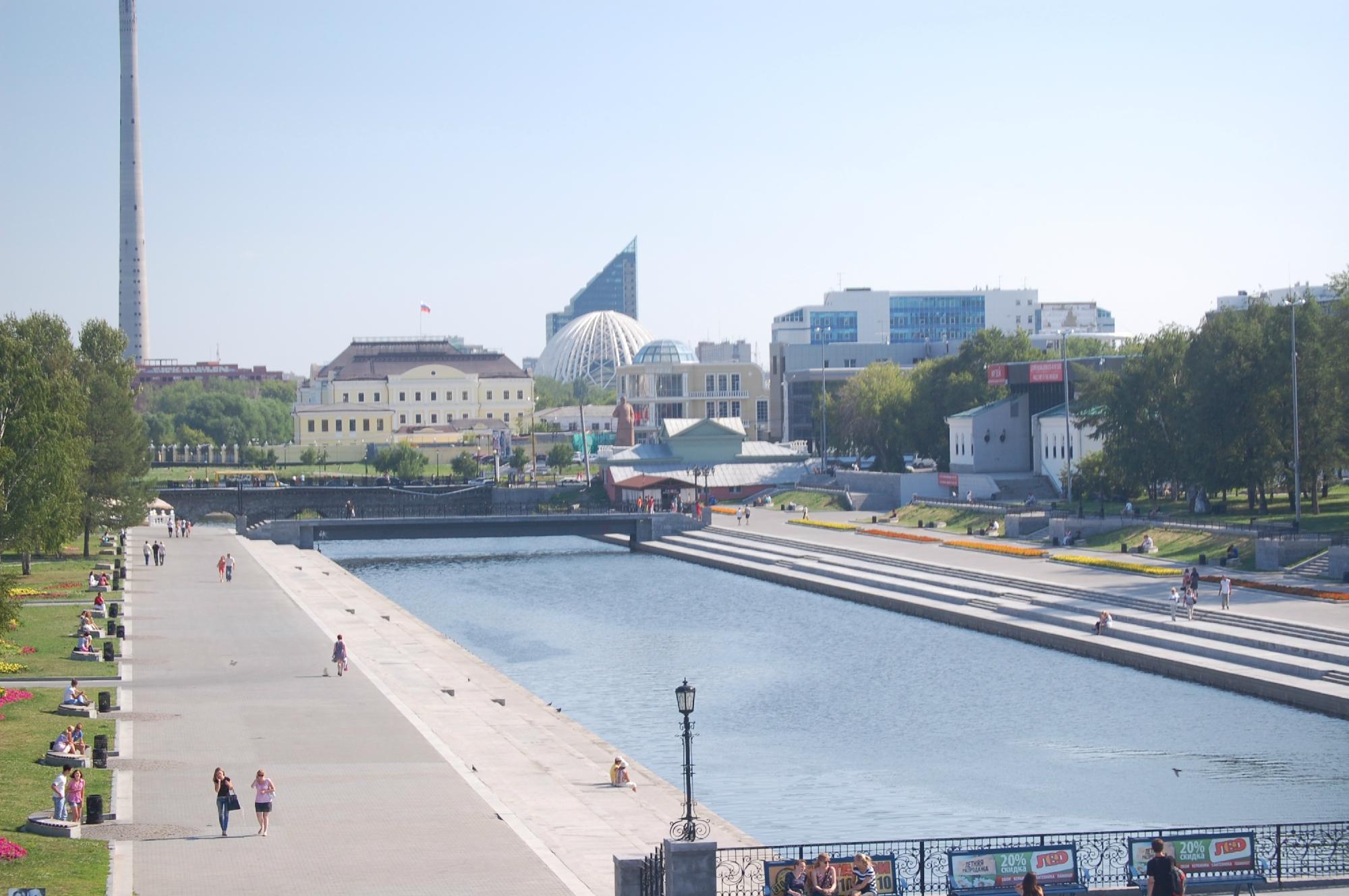 Плотина Городского пруда на реке Исеть