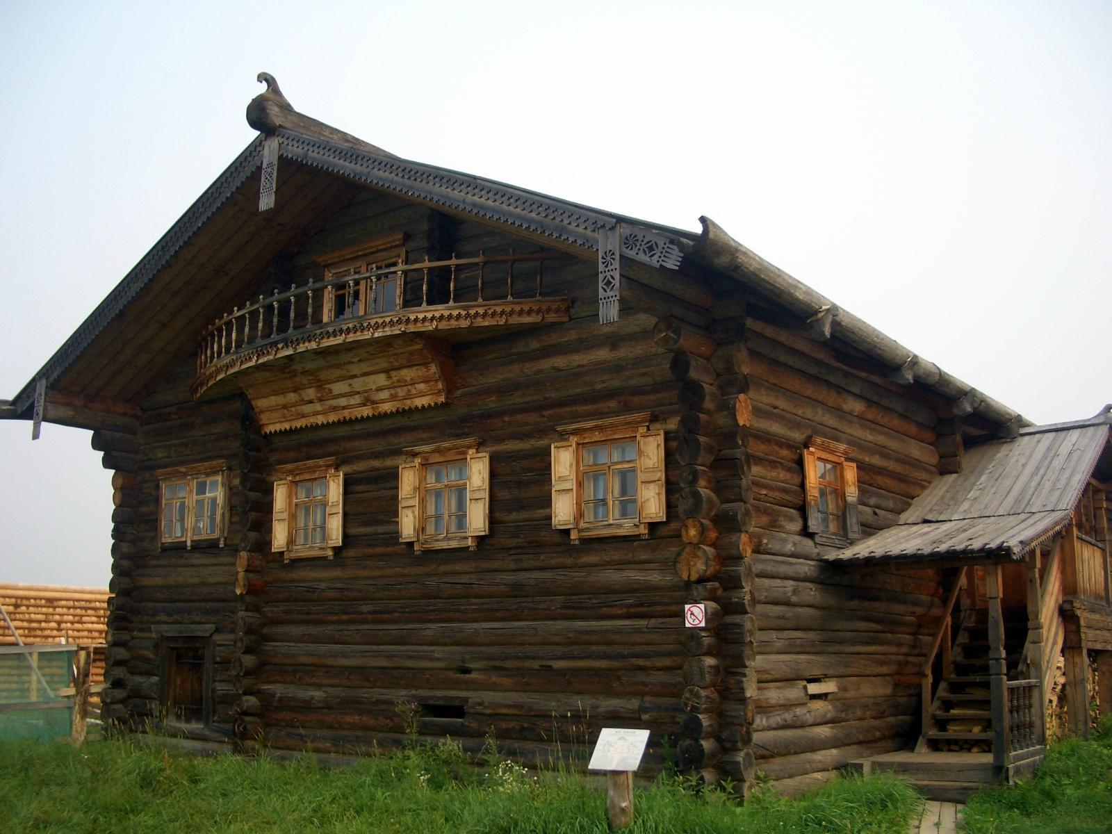 Архитектурно-этнографический Музей Вологодской Области