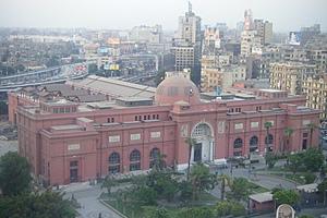 Каирский египетский музей (Каирский музей египетских древностей)