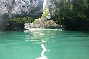 Лагун Small Lagoon