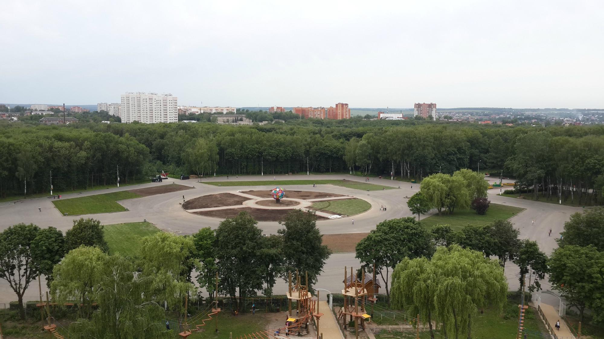 Центральный парк культуры и отдыха им. П.П. Белоусова
