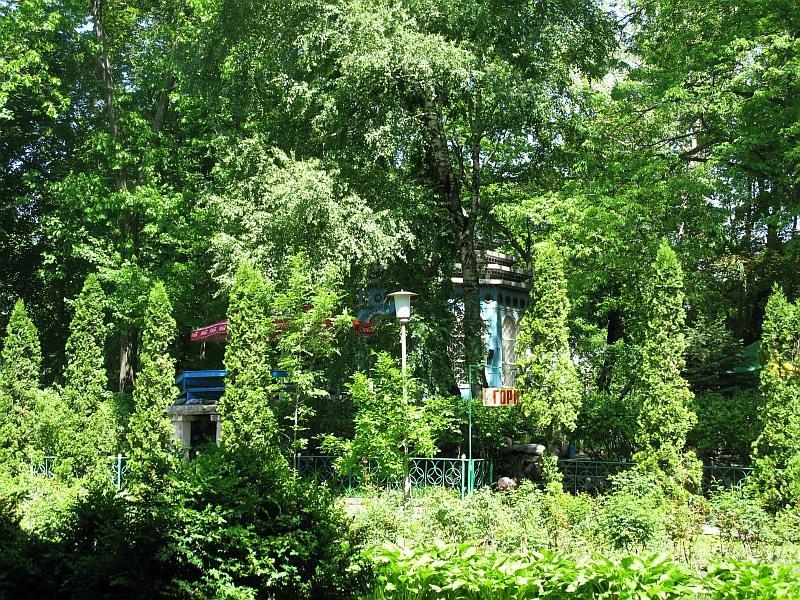 Парк имени Коста Хетагурова