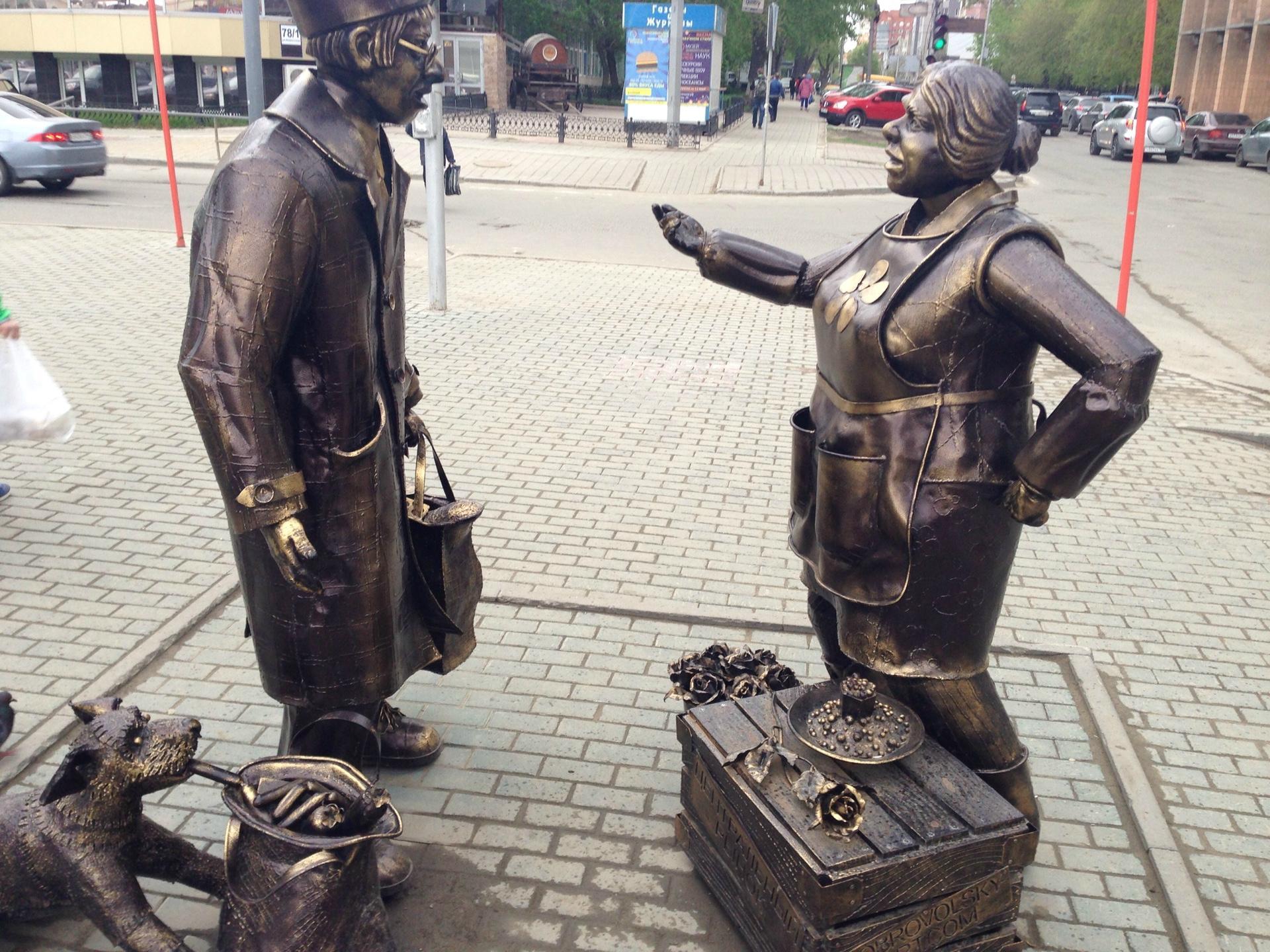 Скульптурная композиция Сцена покупки