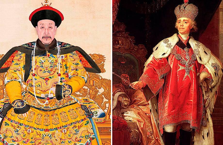 Что общего между китайской династией Цин и династией Романовых
