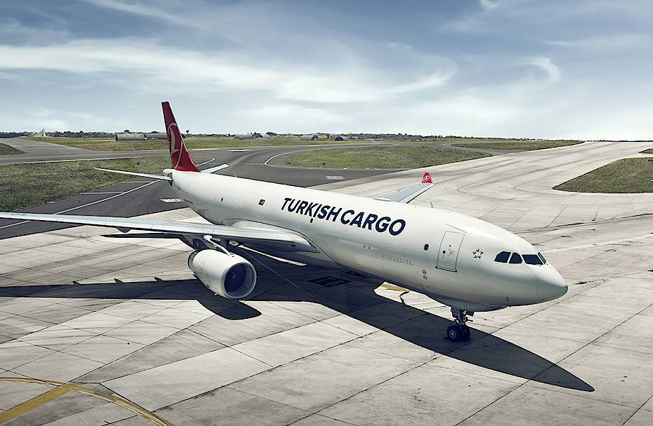 Бренд грузовых авиаперевозок Turkish Cargo признан лучшим в Европе